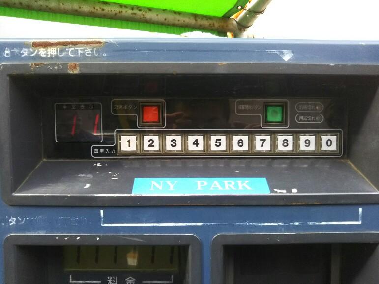 入力ボタン (2).JPG