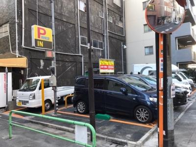 OKIパーク外神田6丁目.JPG