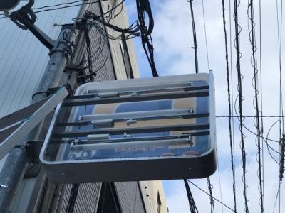 P看板照明LED交換前.JPG