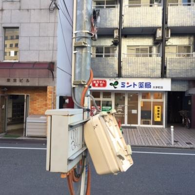 電気メーター取付.JPG