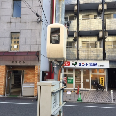 電気メーター取付後.JPG