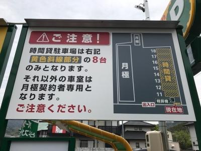 府中本町3丁目 3.JPG