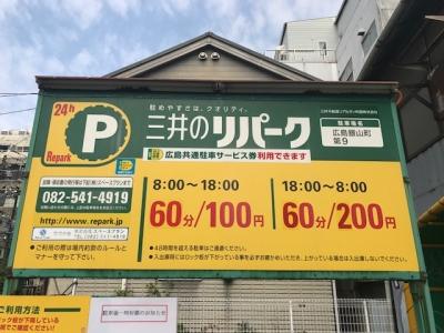 銀山1.JPG