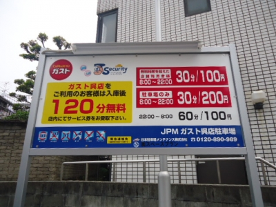 DSC03233.JPG