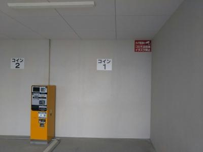 ゴミ投棄禁止看板設置3.JPG
