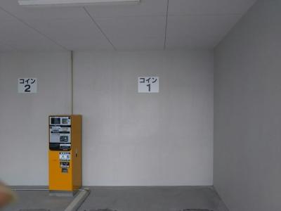 ゴミ投棄禁止看板設置1.JPG