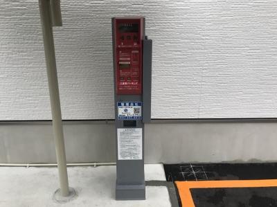 江波東パーキング 2.JPG