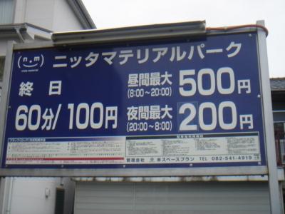 DSC04945.JPG