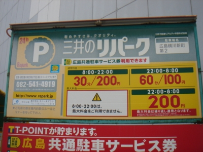 DSC04983.JPG