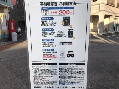 ライフメントパーク榎町_3.JPG