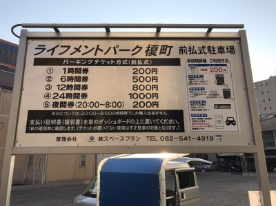 ライフメントパーク榎町_1.JPG