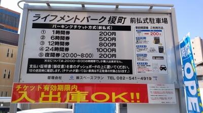 ライフ榎町 (1).jpg