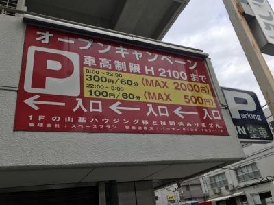 SP吉祥寺増設 (1).JPG
