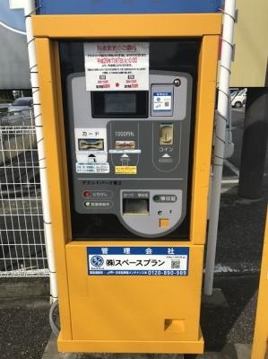 グランドパーク第2機器入替 (4).JPG