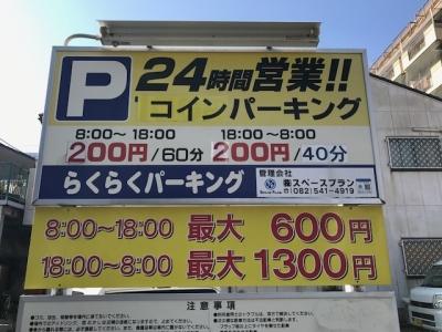 らくらく機器入替 (1).JPG