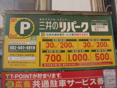 流川第4 (1).JPG