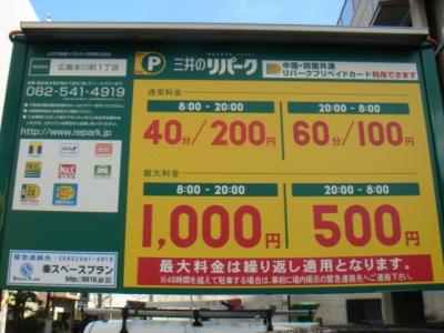 本川町1丁目 (1).JPG
