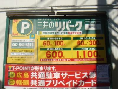 西平塚 (2).JPG