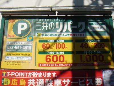 西平塚 (1).JPG