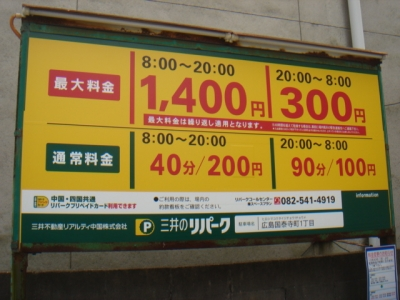 国泰寺1丁目 (2).JPG