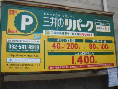 国泰寺1丁目 (1).JPG
