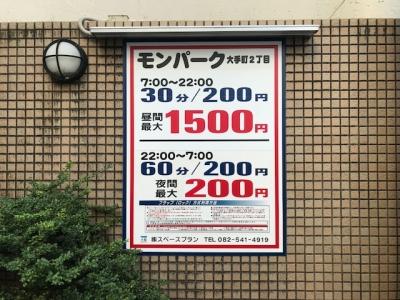 モンパーク大手町2丁目 (2).jpg