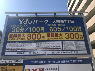 YOU大町西1丁目 (2).JPG