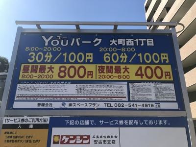 YOU大町西1丁目 (1).JPG