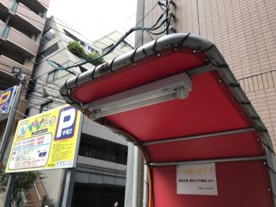 テント用 (1).JPG