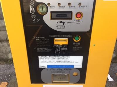 紙幣投入口カバー交換 (1).JPG