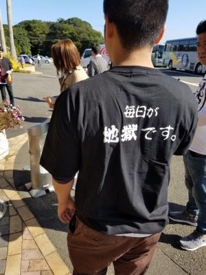 20171111_104418.jpg