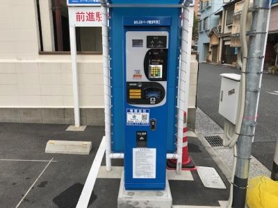 あなぶきパーク観音町第2OPEN (2).jpg
