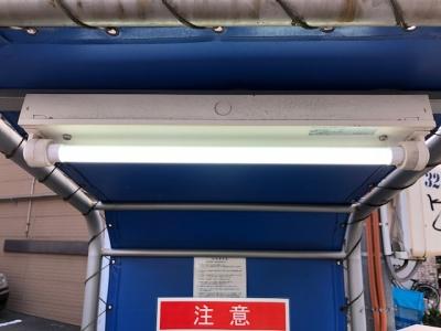 テント照明LED交換.jpg