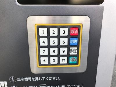 ボタンシール交換1.JPG