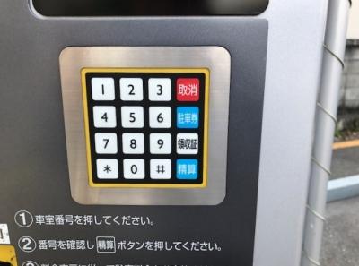 ボタンシール交換2.JPG
