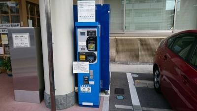 岡田外科パーキング(6台)_2.JPG