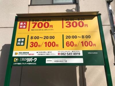 呉西中央5丁目_1.jpg