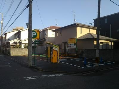 RP広島皆実町4丁目OPEN_3.JPG