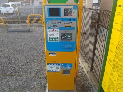 RP広島祇園2丁目OPEN_2.JPG