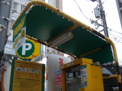テント幌後.JPG