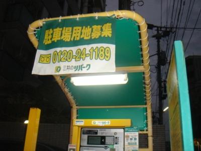 テント幌後2.JPG