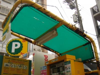 テント幌前.JPG