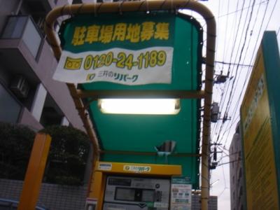 テント幌前2.JPG