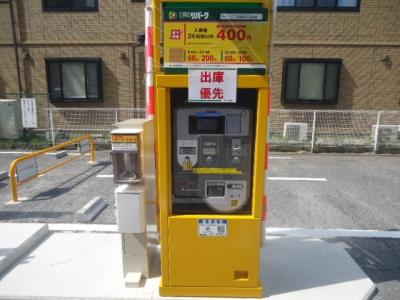RP海田南昭和町_2.JPG