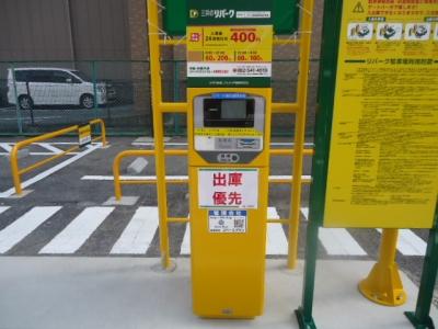 RP海田南昭和町_3.JPG