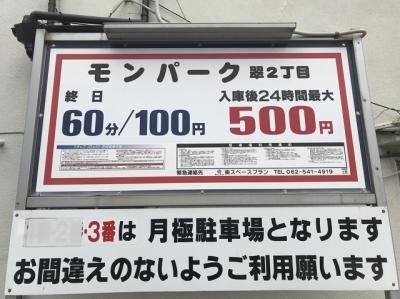 モンパーク翠2丁目_1.JPG