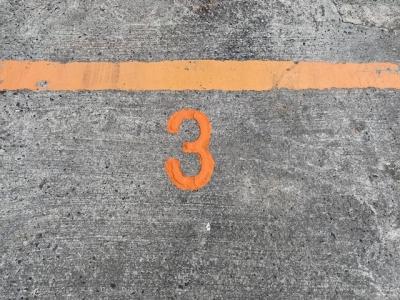 車室番号書き換え後3.jpg