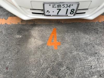 車室番号書き換え後4.jpg
