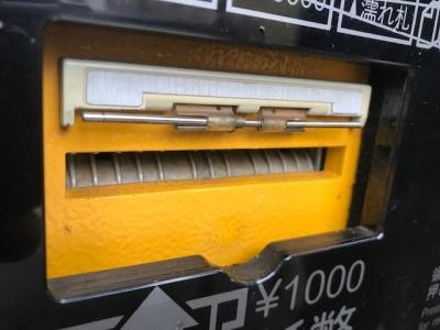 紙幣投入口カバー取付3前.jpg