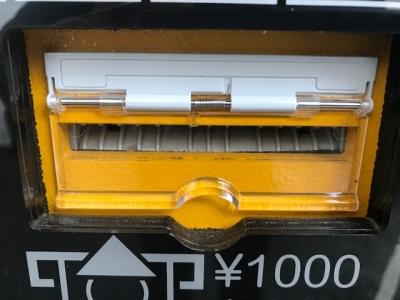 紙幣投入口カバー取付2後.jpg